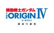origin4