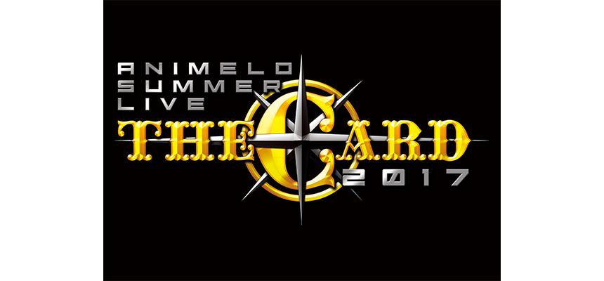 anisama_logo