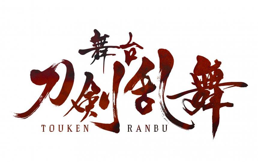 tourabu_logo2