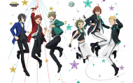 sidem_top