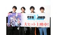 top_servamp