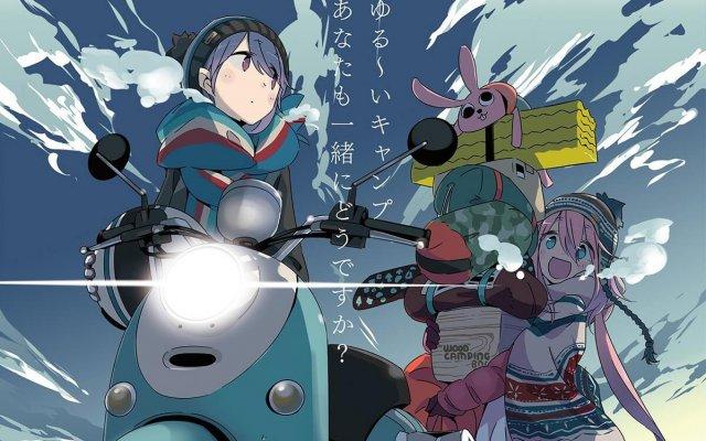 人気コミック ゆるキャン のアニメ化が決定 まんがタイムきららフォワードにて発表 Akiba S Gate