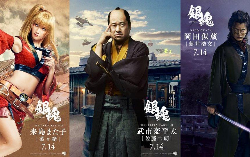 実写 銀魂 実写映画「銀魂2」1月16日地上波初放送。アニメ版2作も放送決定