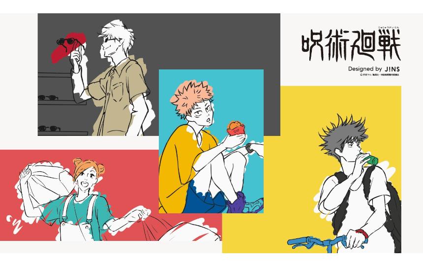 「JINS×呪術廻戦」
