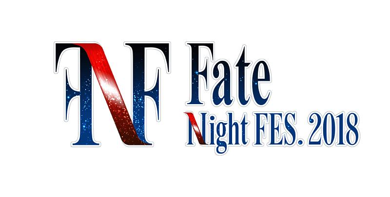 nightfes_logo