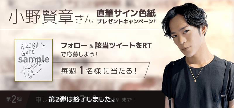interview2_banner