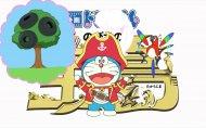 takarajima_quiz_maefuri
