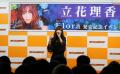 top_tachibana