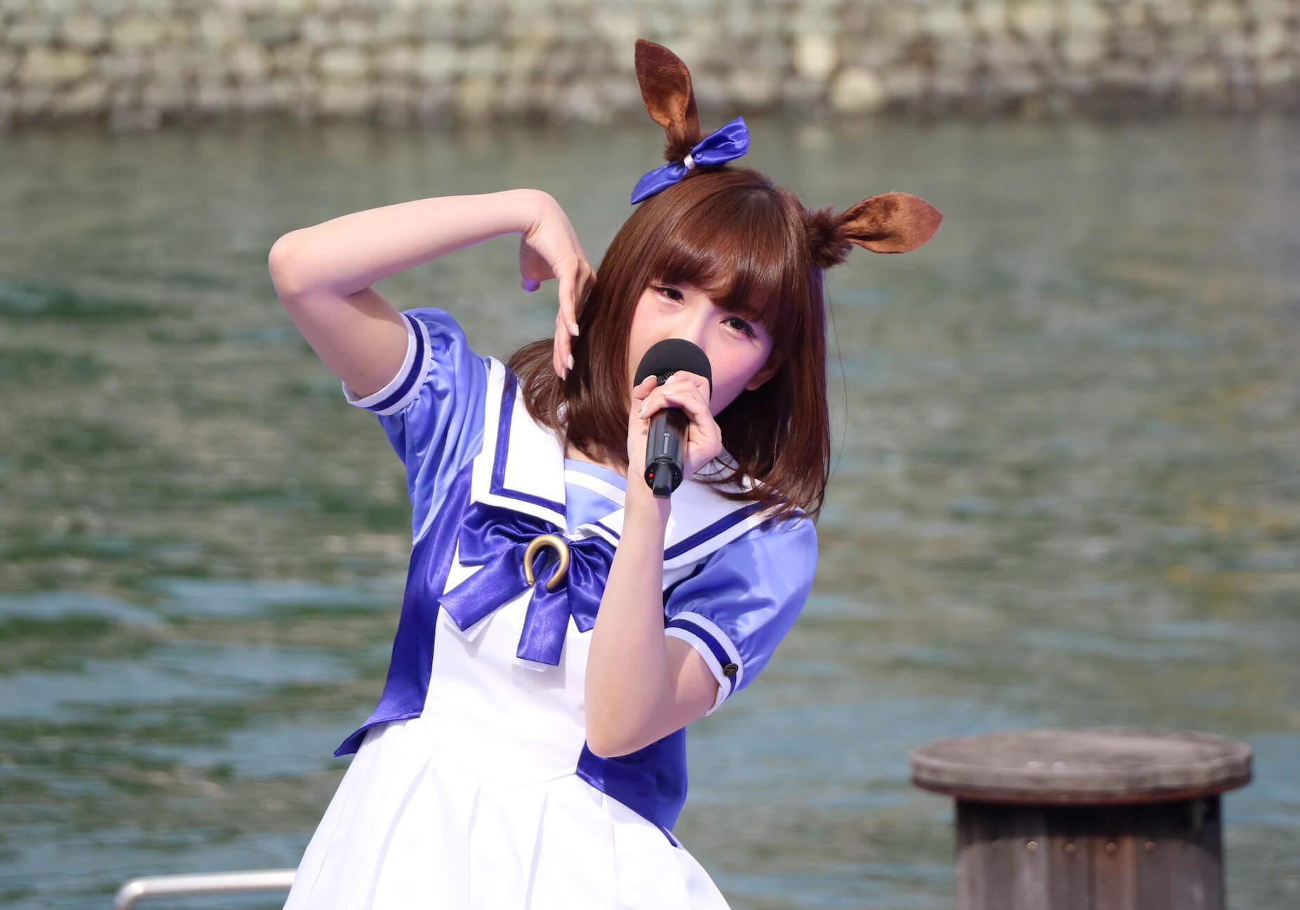 uma_minami